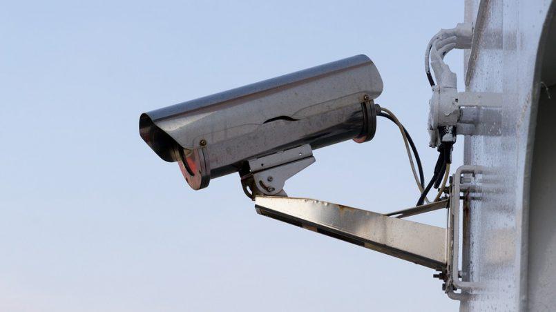 kamere za video nadzor